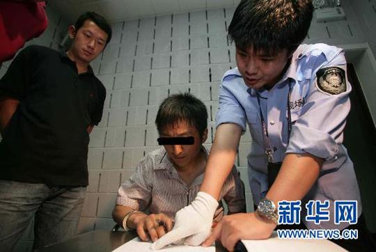 北京/北京故宫展品被盗案犯罪嫌疑人被捕(2)