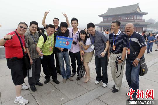 华裔青年在北京通州区参观