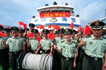 福建海警官兵集体宣誓