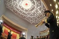 中共成立90周年庆祝大会举行