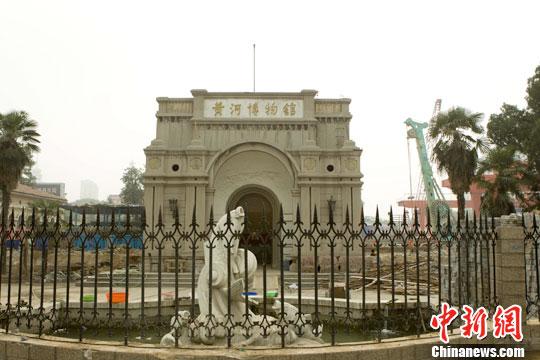 郑州/为郑州地铁让路黄河博物馆被拆迁平移(2)
