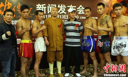 世界自由搏击王者争霸赛将在南昌上演--中新网