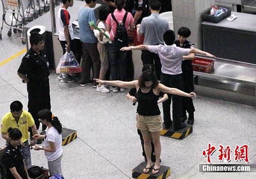 首都机场安检升级将持续数日 旅客需提前到机