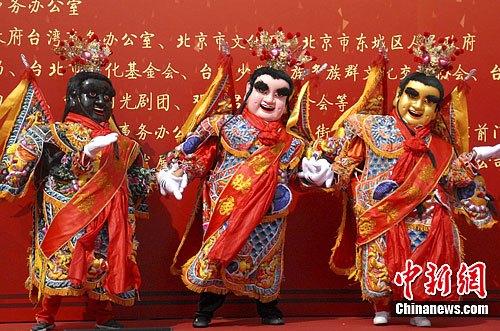 电音三太子助兴京台文化节