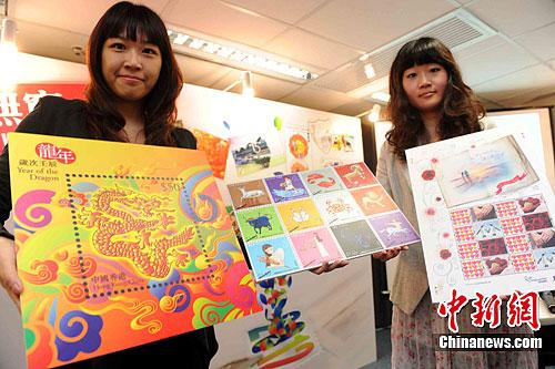 香港邮政首推丝绸邮票小型张贺龙年
