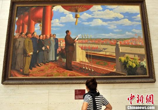两幅历经修改的《开国大典》油画在北京展出