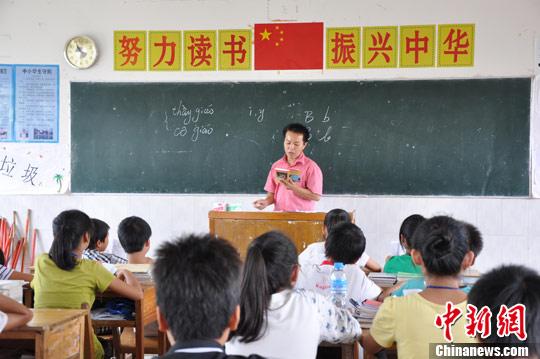 中国唯一一所以京族命名的民族学校