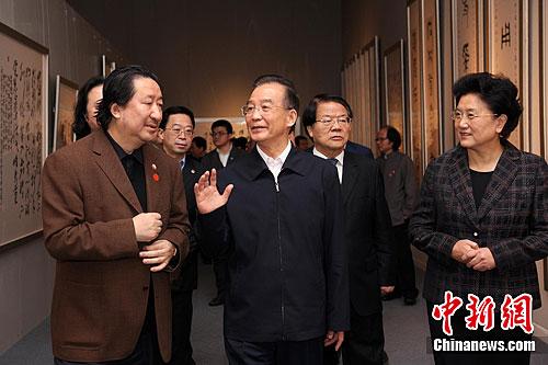 温家宝参观中国国家画院建院三十周年美术展