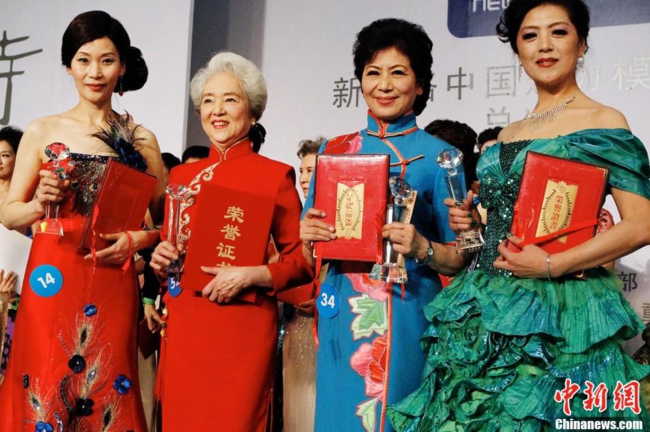 2011新丝路中老年模特大赛总决赛在京举行