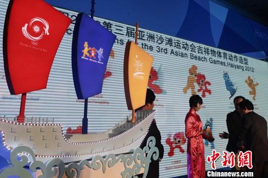 北京 海阳/图为:11月25日,海阳2012第三届亚沙会吉祥物体育运动造型在...