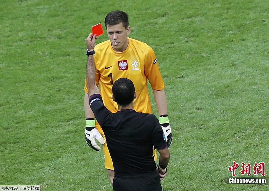 2012欧洲杯揭幕战波兰门将被罚出场