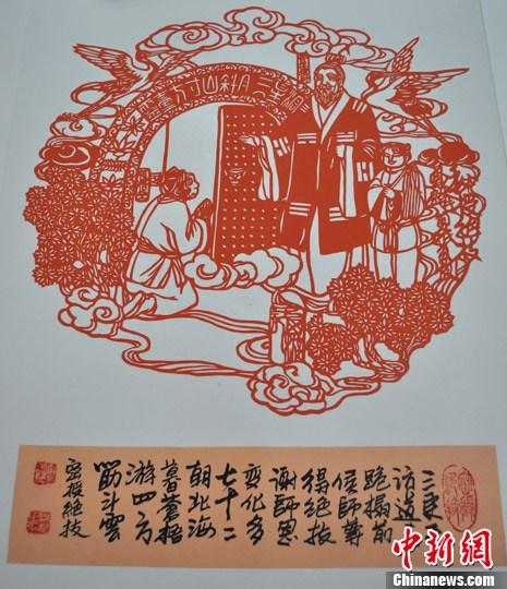 图为剪纸连环画《西游记》作品中的一幅.    摄 -沈阳肢残画家刻出四