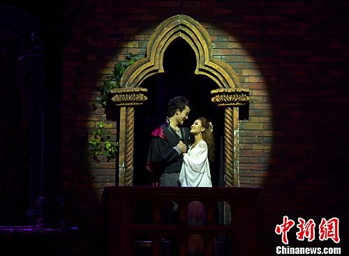三宝版音乐舞台剧《罗密欧与朱丽叶》无锡上演(3)-中