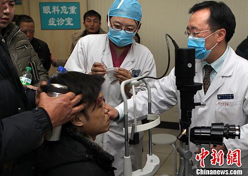除夕夜 北京同仁医院眼科急诊中心危重伤者多