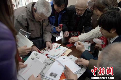 北京雷锋邮局成立 - 雪森597 - 雪森597
