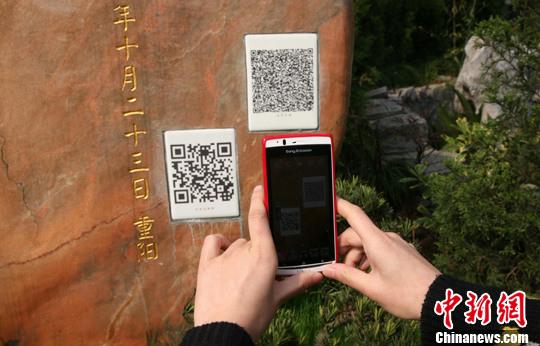 杭州 手机/杭州现二维码墓碑手机扫描可知逝者生平