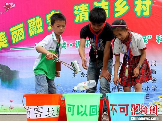 小学生们通过学习环保知识,进行垃圾分类游戏,环保知识抢答等活动图片