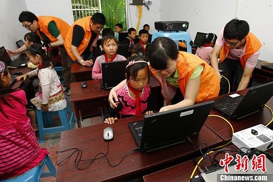 选址在重庆市万州区的梨树乡及恒河土家族自治乡
