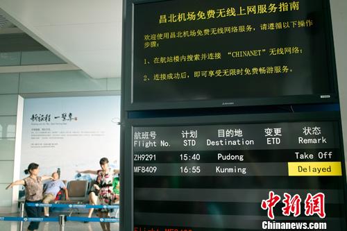 航班延误 成都乘客候机大厅跳健身操打发时间-中新网