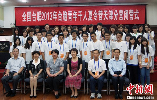 人口老龄化_2013台湾人口