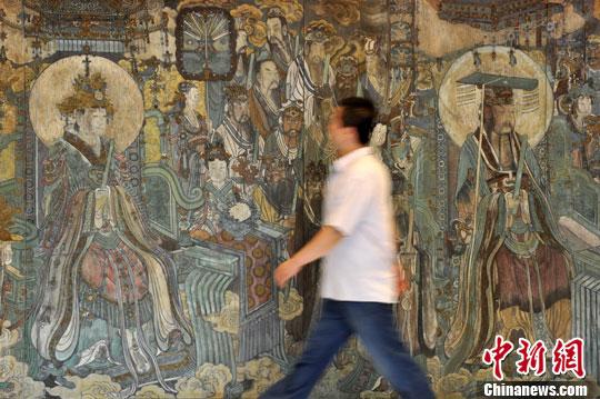 永乐宫临摹壁画
