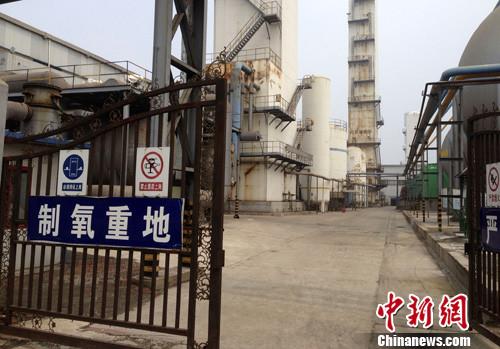 河北文安钢厂爆燃事故致7死1伤(图)