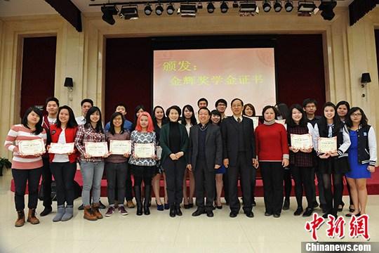 23名华裔学生获北京华文学院汉语言专业毕业证书图片