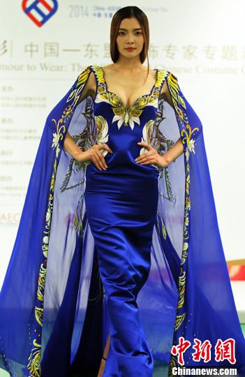 中国--东盟国家服装设计师文化交流