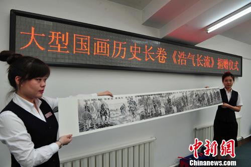 1200米抗战历史画卷《浩气长流》亮相沈阳 - 中国娃 - 中日关系