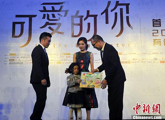 今日要闻         3月16日,电影《可爱的你》在北京举行首映礼活动