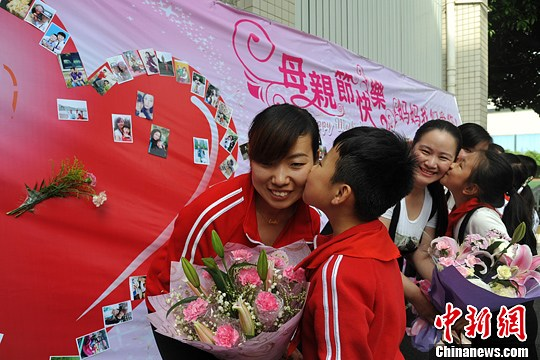 母亲节祝福 弟子规藏珍 - wangxiaochun1942 - 不争春
