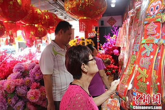 吉隆坡喜迎中国农历猴年春节