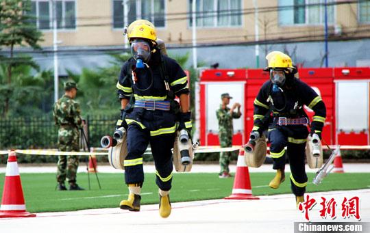 福建消防部队大比武