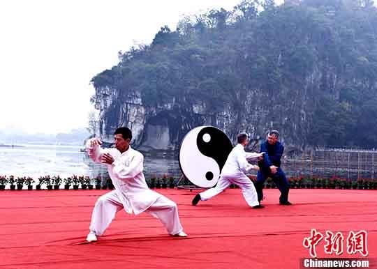 中国―东盟太极名家桂林山水间以武会友