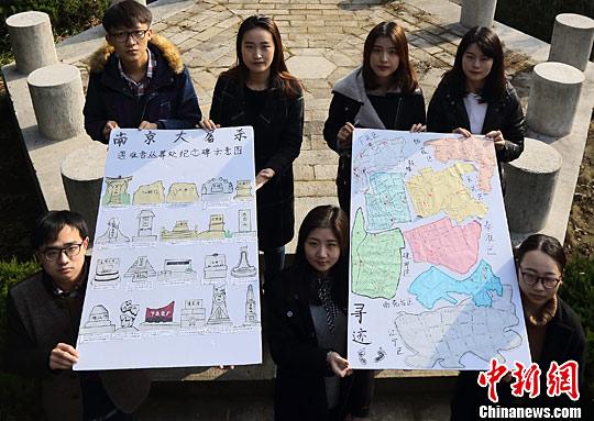 """南京大学生手绘""""南京大屠杀遇难者从葬地地图""""铭记历史"""