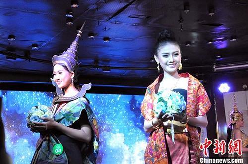 第13届中国―东盟礼仪大赛决赛在越南岘港举行