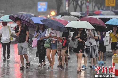 广州发布暴雨预警