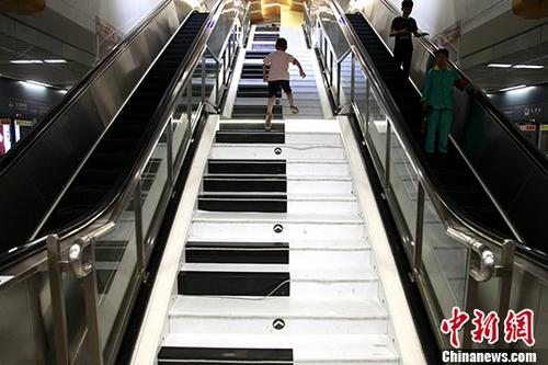 创意音乐钢琴楼梯亮相西安地铁