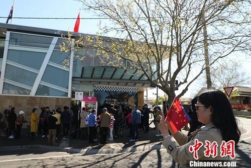 墨尔本华人商会庆祝新中国成立70周年