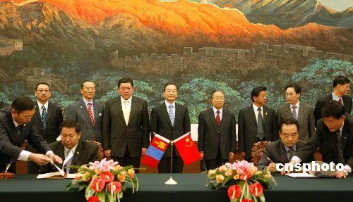 欢迎蒙古总理恩赫包勒德访华