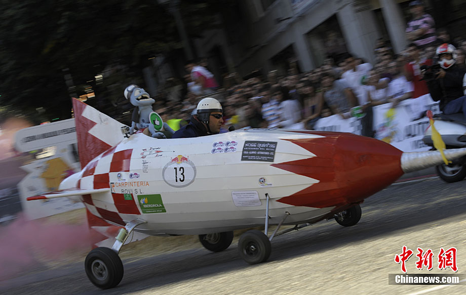 西班牙举办无动力小车大赛