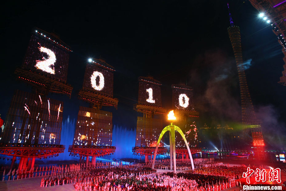The opening ceremony of 2010 the Asian Games