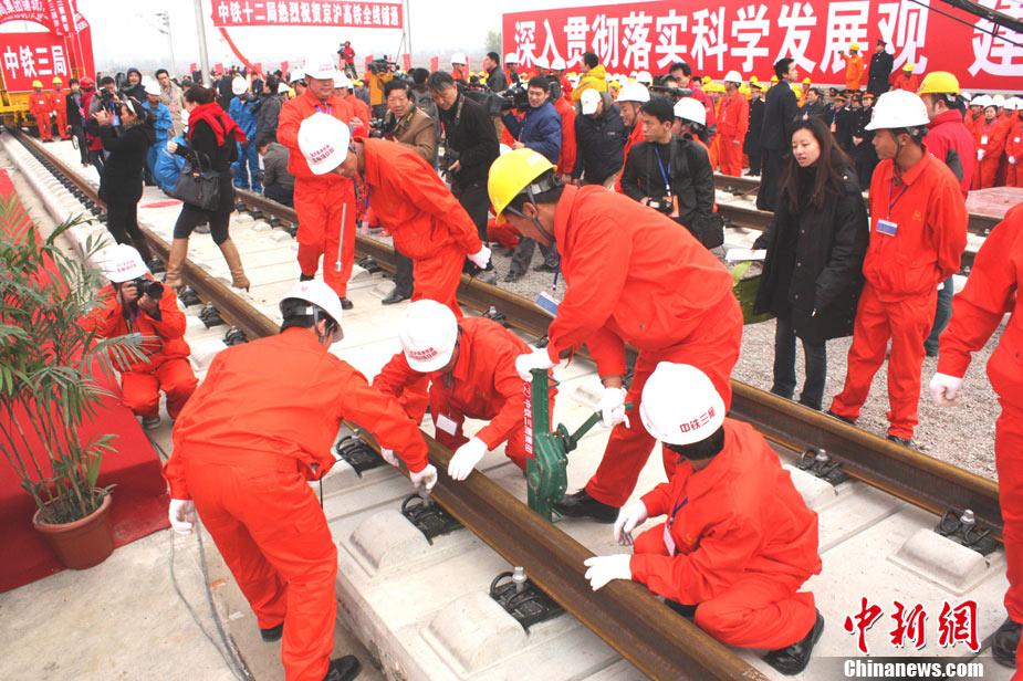 上海/11月15日上午,在安徽蚌埠南站,随着京沪高铁全线正线最后一根...