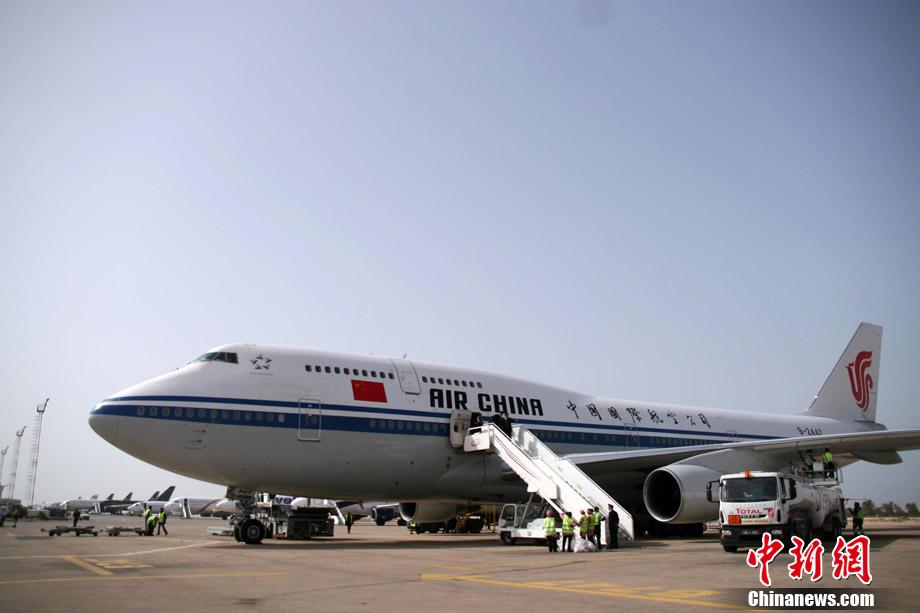 北京到怀化的飞机