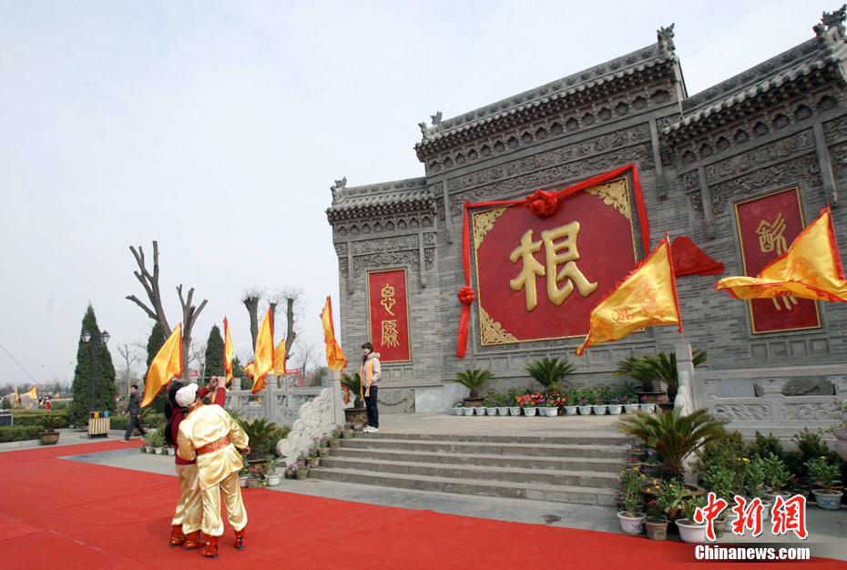 第二十一届大槐树寻根祭祖大典在山西洪洞举行