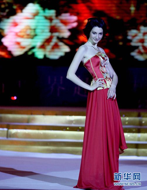 世界超级模特大赛全球总决赛暨颁奖盛典在京举