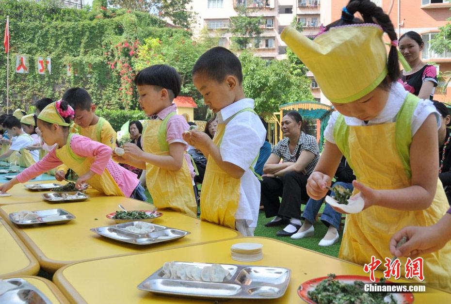 重庆幼儿园孩子包饺子感恩母亲