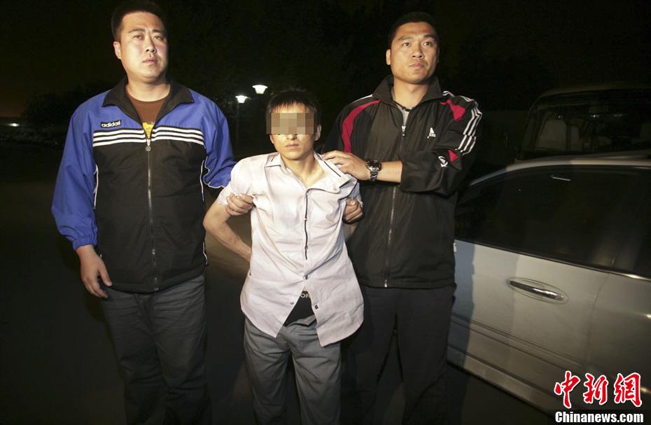 北京市/5月11日,北京市警方抓获犯罪嫌疑人。