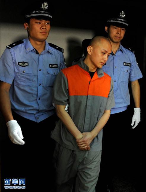 北京 英菲尼迪车祸案 肇事司机被判无期 高清图片