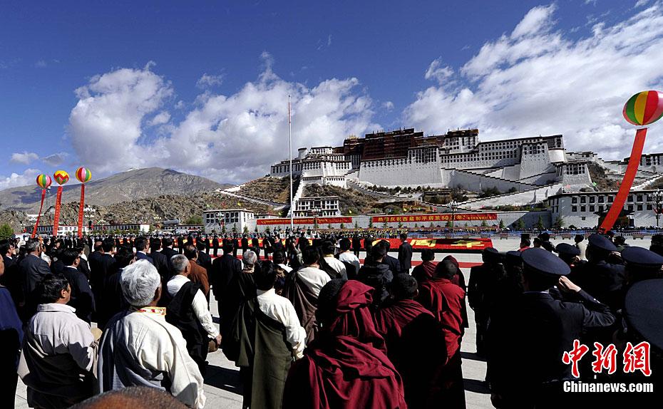 拉萨举行升旗仪式庆祝西藏和平解放60周年
